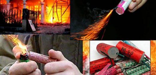 Опасность пиротехнических изделий