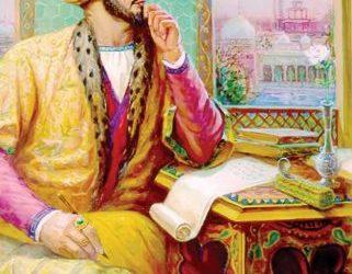 14 февраля — 538 лет со дня рождения  Захириддина Мухаммада Бабура