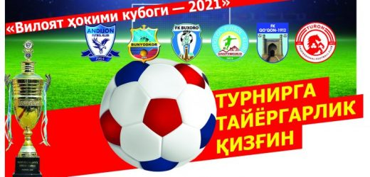 «Вилоят ҳокими кубоги — 2021»:  ТУРНИРГА ТАЙЁРГАРЛИК  ҚИЗҒИН